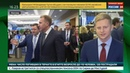Новости на Россия 24 Сделано в России в Москве проходит Экспортный форум