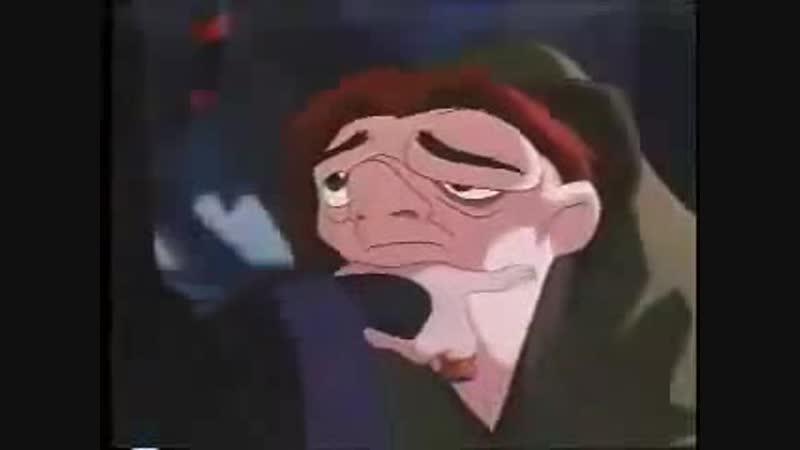 Горбун из Нотр-Дама трейлер(1996)