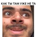 Роман Каграманов on Instagram Как ты тамчто ты тамуже не важно