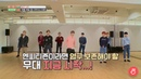 IDOL ROOM / NCT 127 DANCE COVER NCT DREAM - CHEWING GUM NCT U - BOSS