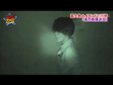 house of ghosts(Sexy Zone CHANNEL #21 2014年12月3日)
