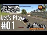 LS-RP.es LSPD Let's Play #01 - Varios arrestos y dos persecuciones