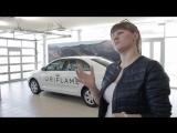 Алёна Валентеева получила автомобиль от Орифлэйм(DEAF-ВОГУ)