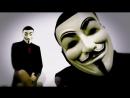 Anonymous_День_ 9 мая