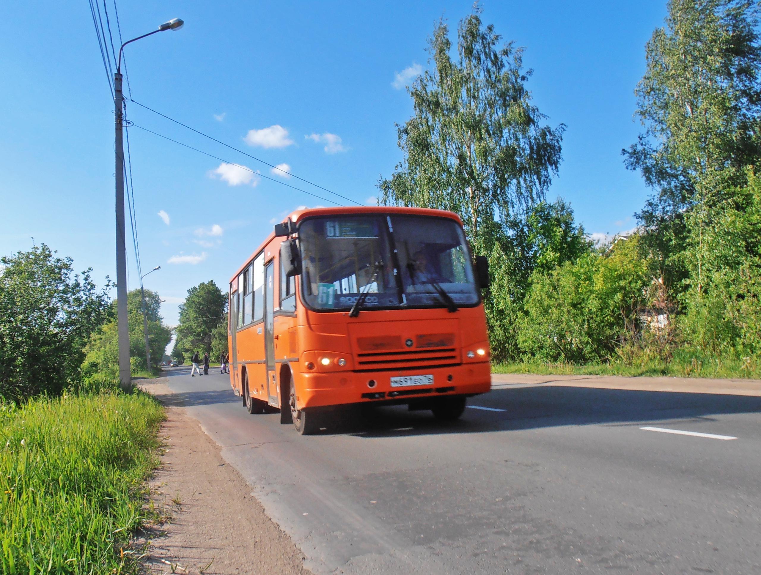 Автобус №61. Ярославль
