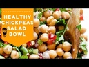 Vegan Chickpea Salad Bowl | Protein-Packed Salad | Oye Gabruu