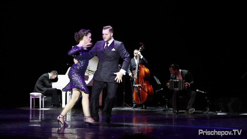 Maxim Gerasimov и Agus Piaggio, Solo Tango Orquesta (Russia), 2, Moscow Tango Holidays, 2018