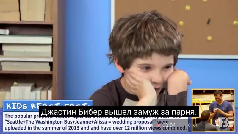 джастин бибер вышел замуж