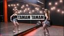 DANCE TUTORIAL. Summer Cem - Tamam Tamam. Choreo by Anna Volkova