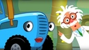 Песенки для детей - ГОРШОК Синий Трактор - Теремок ТВ Песенки для детей и малышей
