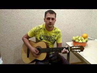 Владимир Соловьев-Там на самом,на краю земли