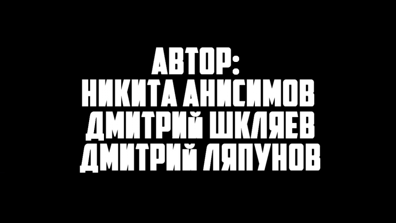 НиКсА ГоНщИк