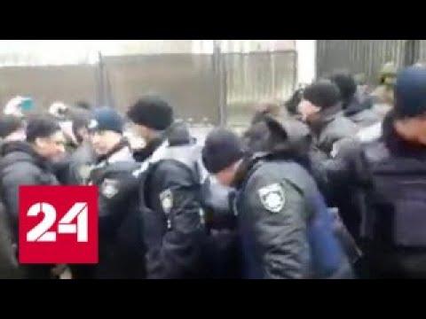 В Одессе не удалась провокация у российского консульства - Россия 24