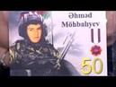 Герои бессмертны: к 50-летию героя Карабахской войны Ахмеда Мохбалыева