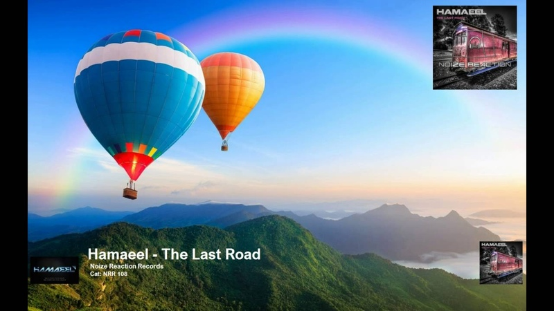 Hamaeel - The Last Road