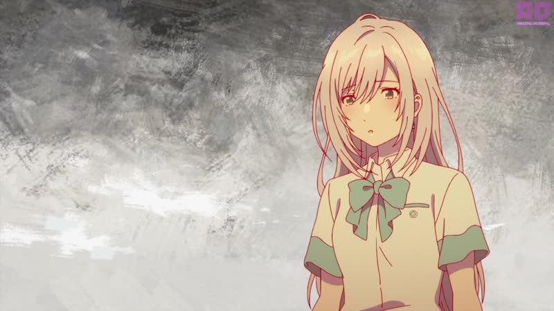 6 серия | Из завтрашнего дня разноцветного мира | Irozuku Sekai no Ashita kara [Amazing Dubbing]