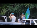 Paratroopers in the car and in the city celebrate the day of the Airborne Forces or airborne troops August 2 2018