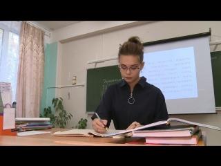 Марина Люлина - учитель русского языка и литературы из Светогорска