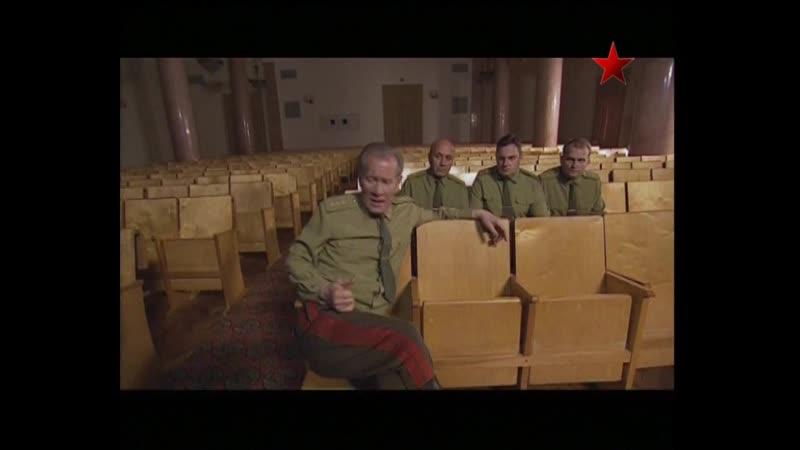 Десантный батя Сезон 1 Серия 1