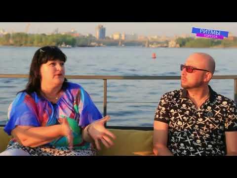 Ритмы города с Сергеем Тюпаевым Выпуск 5 августа 2018 года