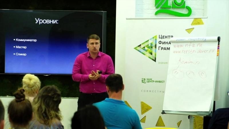 Сазонов Денис - бизнес-тренер с бизнесом