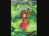 Ариэтти из страны лилипутов Kari-gurashi no Arietti The Borrower Arrietty (2010)