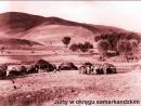 Samarkanda i Azja Środkowa w XIX-wiecznej fotografii Leona Barszczewskiego - Pol