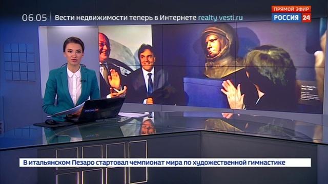 Новости на Россия 24 • В Лондоне установили бюст Гагарина