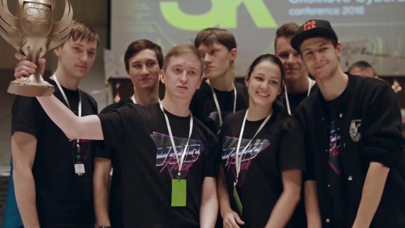 Кубок CTF России 2019