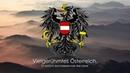 Гимн Австрии - Land der Berge, Land am Strome ( Край гор и вод, страна потоков )