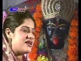 Maa Kali Mantra Om Aim Hrim Klim Mahamantra