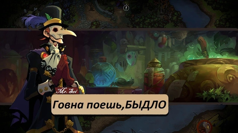 Battle Chasers Nightwar by part 5 АРЕНА
