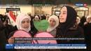 Новости на Россия 24 • Сирийские дети борются за мир с помощью писем