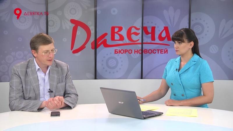 Суд по костёлу ГОСТЬ - Ян Чеботарев