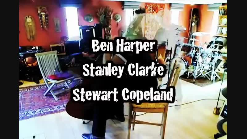Ben Harper, Stanley Clarke, Stewart Copeland at the Sacred Grove -- So Fool For Love