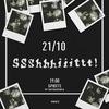 21.10 | ssshhhiiittt! | Минск