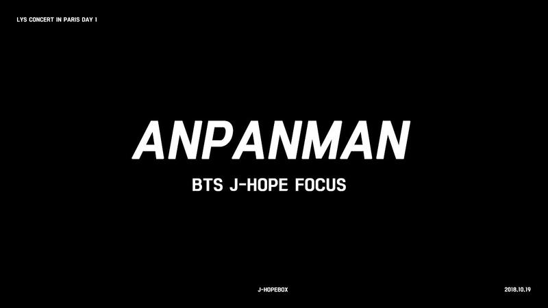 181019 Love Yourself Tour in Paris - ANPANMAN (앙팡맨) / BTS J-HOPE focus 4K fancam / 방탄소년단 제이홉 직캠