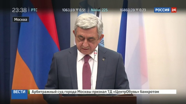 Новости на Россия 24 • Серж Саргсян стал почетным доктором МГИМО