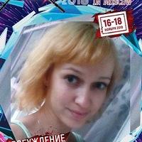 Катя Елькина