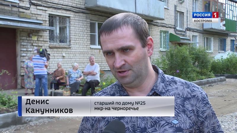 Алексей Анохин призвал костромичей активнее участвовать в благоустройстве парка Берендеевка