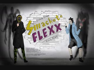 Zikk & slaxx-smachete flexx