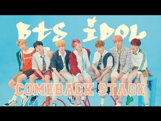 Show Music Core Live  Comeback Stages : SHINHWA, BTS, NCT DREAM 20180908