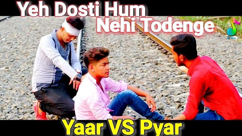 Yeh dosti hum nehi todenge    Friendship VS Love   friendship heart touching story  HD720p  2018