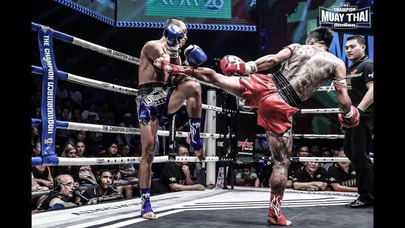 ฉบับเต็มไม่มีตัด l The Champion Muay Thai มวยไทยตัดเชือก l 19 JAN 2019 l