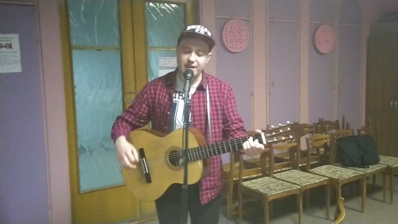 Sidjey - Аквамарин (гитара)