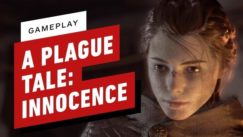 МЕРЗКОЕ ВЕЛИКОЛЕПИЕ. A Plague Tale Innocence 1