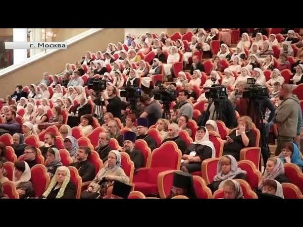 Делегация Югры получила высокую оценку на Общецерковном съезде социального служения в Москве