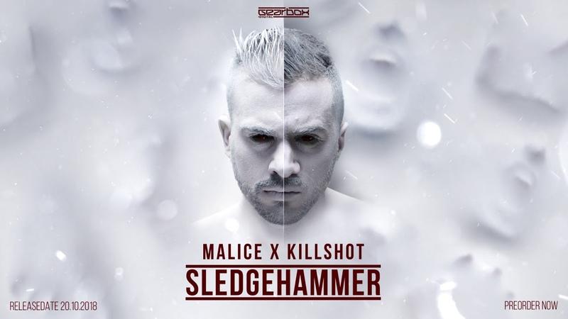 Malice x Killshot - Sledgehammer [The Extreme] » Freewka.com - Смотреть онлайн в хорощем качестве