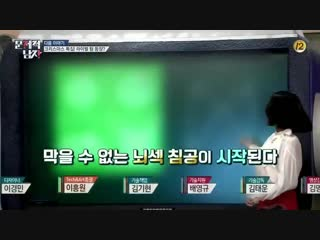 Инсон SF9 @ The Brainiacs/Problematic Men preview
