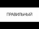 Перспектива 24 г Тобольск